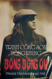 Bong-Bong-Oi_L